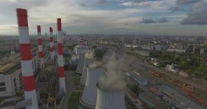 Излучения электрической станции тепловой мощности сток-видео