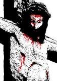 Иисус распял бесплатная иллюстрация