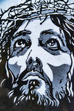 Иисус смотрит на значок Стоковые Фотографии RF