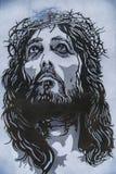 Иисус смотрит на значок Стоковые Фото