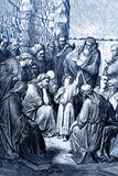 Иисус среди учителей Стоковое Фото