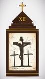 Иисус умирает на кресте, иллюстрации вектора Стоковые Фотографии RF