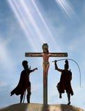 Иисус Христос Назарет распял иллюстрацию распятия Стоковое Изображение