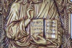 Иисус Христос стоковая фотография