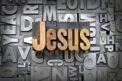 Иисус Стоковое Фото
