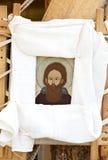 Икона Христос Стоковые Фотографии RF