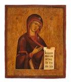 Икона церков стоковые фотографии rf