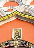 икона стоковые изображения rf