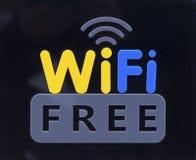 Икона Wifi стоковые изображения rf