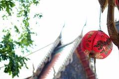 Иконическая красная китайская смертная казнь через повешение фонарика снаружи Стоковые Изображения