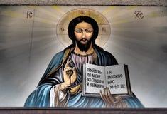 Иконический Христос Стоковая Фотография
