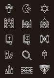 иконы вероисповедные Стоковая Фотография RF