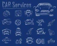 Иконы обслуживания автомобиля Стоковые Изображения RF