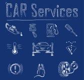 Иконы обслуживания автомобиля Стоковое Фото