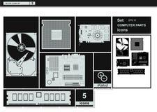 Иконы собрания вектора. Иконы компьютерного оборудования. Стоковая Фотография RF