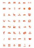 иконы туристские бесплатная иллюстрация