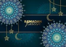 Иллюстрация вектора знамени концепции праздника Рамазан Kareem иллюстрация вектора