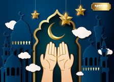 Иллюстрация вектора знамени концепции праздника Рамазан Kareem бесплатная иллюстрация