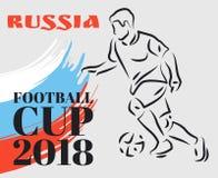 Иллюстрация вектора игрока чашки футбола России иллюстрация вектора