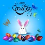Иллюстрация вектора с яйцами, зайцами и бабочками Inscriptio иллюстрация вектора