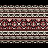 Иллюстрация вектора украинской безшовной картины Стоковое Изображение RF
