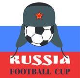 Иллюстрация вектора чашки футбола России красочная бесплатная иллюстрация