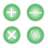 Иллюстрация значка символа знака калькулятора Офис, экономика иллюстрация вектора