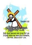 Иллюстрация Иисуса Христоса носит перекрестное 5:8 Romans иллюстрация вектора