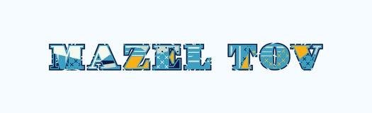 Иллюстрация искусства слова концепции Mazel Tov бесплатная иллюстрация