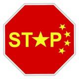 Иллюстрация китайского флага запрещая для того чтобы импортировать чужие товары Стоковое Изображение