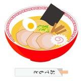 Иллюстрация лапши рамэнов японская и китайская еды Стоковое фото RF