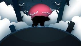Иллюстрация медведя шаржа солнце дороги бумаги ландшафта облаков иллюстрация штока