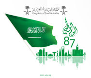 Иллюстрация национального праздника 23-ье сентября Саудовской Аравии Стоковое фото RF