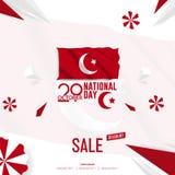 Иллюстрация предпосылки вектора продажи Дня независимости Турции иллюстрация вектора