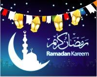иллюстрация приветствию карточки ramadan Стоковые Изображения RF