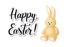 Иллюстрация с ванильными трехмерными зайцами и каллиграфия счастливой пасхи Стоковые Фото