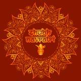 Иллюстрация торжества Shubh Navratri иллюстрация штока