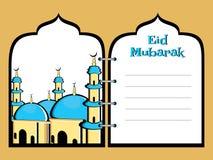 иллюстрация mubarak eid торжества Стоковое фото RF