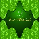 иллюстрация mubarak eid торжества Стоковые Изображения RF