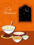 иллюстрация mubarak eid торжества Стоковое Изображение RF