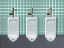 Иллюстрация Urinal Стоковое Изображение RF