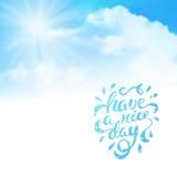 Имейте славный день Стоковые Фотографии RF