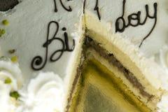 Именниный пирог для партии стоковая фотография rf