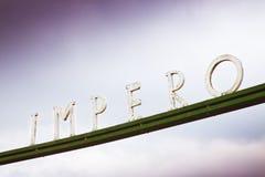 Империя слова написанная в итальянском языке Стоковые Фото