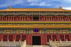 имперский дворец Стоковое Изображение