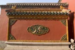 имперский дворец shenyang Стоковое фото RF