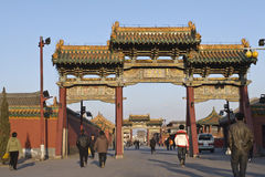 имперский дворец shenyang Стоковые Фото