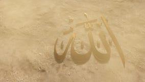 Имя Аллаха золота в пустыне иллюстрация штока