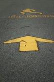 Имя пользователя стрелки, который нужно использовать на дороге Стоковое Фото