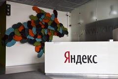 Имя Yandex на приеме в офисе Yandex Стоковые Фото